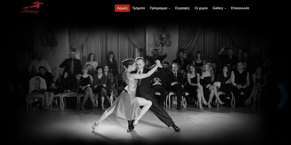 libertango dance studio