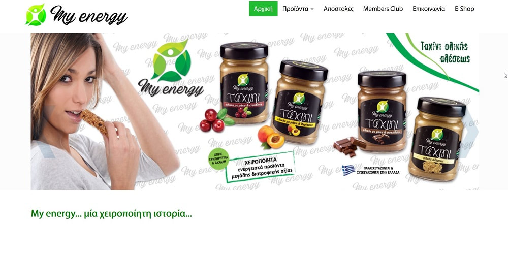 OGI ESHOP SUPERFOODS