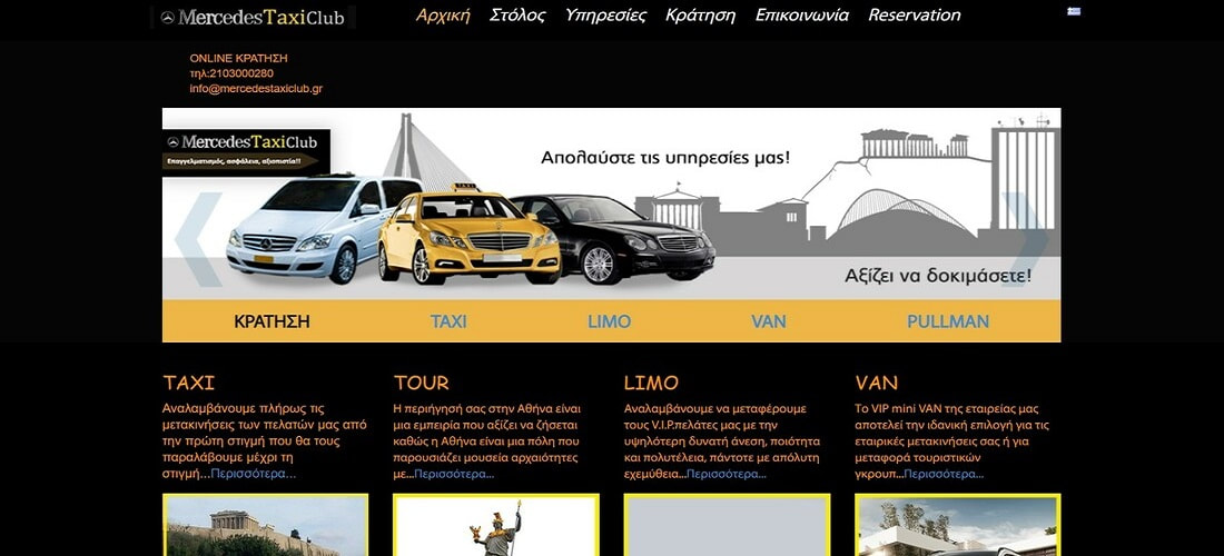 OGI WEBSITE TAXI